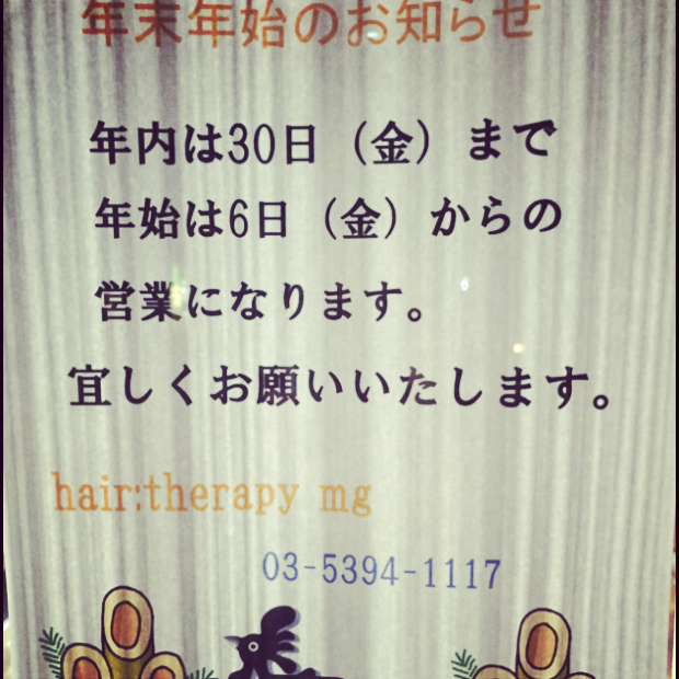pic20161230221559_1.jpg